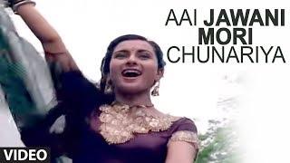 Aai Jawani Mori Chunariya [Full Song] | Teri Meherbaniyan