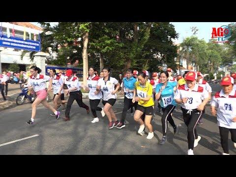Hội thao Phụ nữ tỉnh An Giang lần 3 năm 2018