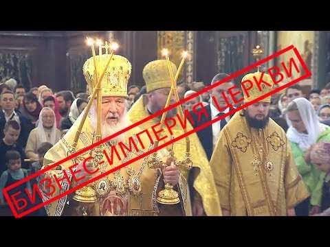 История русской православной церкви 1917-1970
