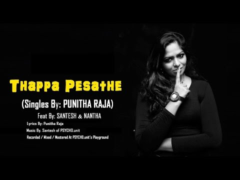 Thappa Pesathe Song Lyrics - Punitha Raja Feat Psycho.unit Santesh