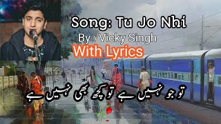 Full Cover Song| With Lyrics| by Vicky Singh   - YouTube