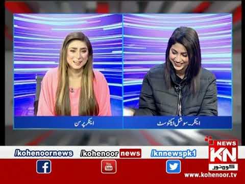 Kohenoor@9 With Dr Nabiha Ali Khan 10 February 2021 | Kohenoor News Pakistan