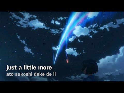 Nandemonaiya - RADWIMPS (Kimi no na wa./Movie Version) 【English Translation - Romaji Lyrics】