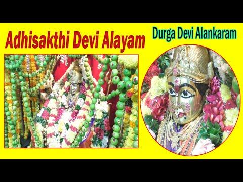 Durga Devi Alankaram | Adhisakthi Devi Alayam | Visakhapatnam | Vizag Vision