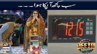 Aisay Kaisay Sharma Rahe Hain Aap - Fahad Mustafa