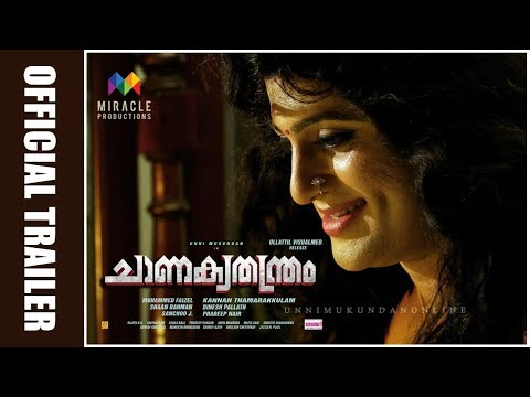 Chanakya Thanthram Trailer
