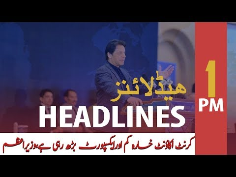 ARY News Headlines | Despite difficult times, economy has stabilized: Imran Khan | 1PM | 15 Nov 2019