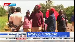 Jukwaa la KTN: Mchujo wa Wiper