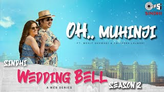 Oh Muhinji   Shaan & Manjushree Ft. Mohit Shewani & Priyanka Lalwani   Jagdish L   Tips Official