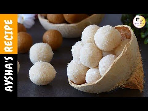 চিনি দিয়ে সাদা নারকেল নাড়ু | Bengali chini diye Narkel Naru Recipe Bangla, White Coconut laddu/Nadu