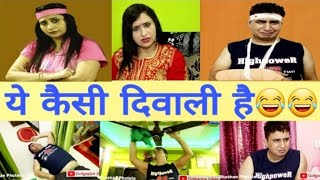 Diwali Comedy | husband wife Comedy video in hindi | hindi jokes 2019 | Golgappa jokes #Gj17