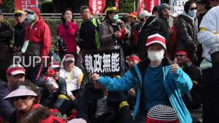 Taiwan: 25,000 picket Presidential Office after pension reform plans announced