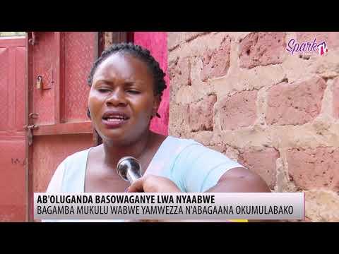 Ab'oluganda balumiriza mukulu waabwe okuwamba nnyabwe