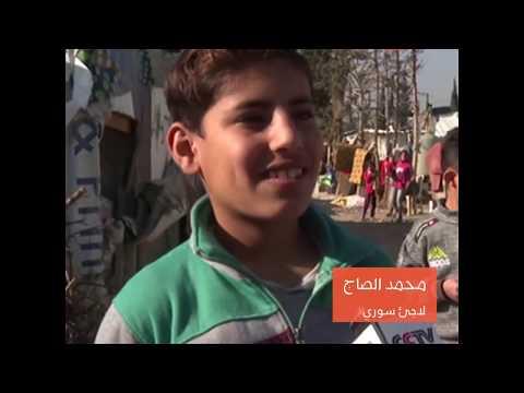 أمنيات أطفال اللاجئين بمخيم أبو فارس في البقاع لعام 2020