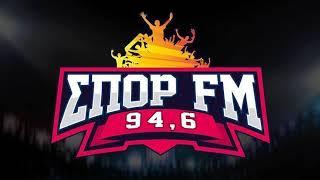 «Παντόφλα» on-air σε ακροατή του ΣΠΟΡ FM