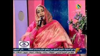 عزة عبدالعزيز محمد داؤود - إمتى ارجع لام در تحميل MP3