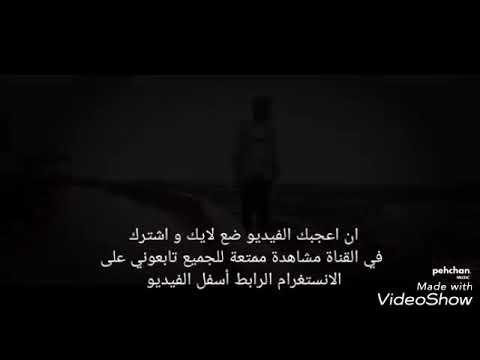 اغنية mere dil ko مترجمة من مسلسل حب الصدفة
