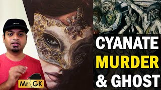 Cyanate! Murder! Ghost! | Story time Ep#5 | Mr.GK