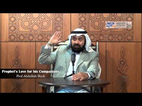 Prophet's Love for his Companions