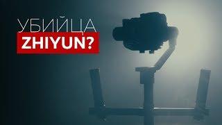 Убийца Zhiyun Crane? | Accsoon A1