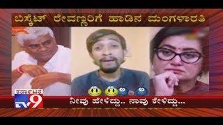 Neevu Heliddu Naavu Keliddu:HD Revanna On Sumalatha Ambareesh And Lok Sabha date Announcement