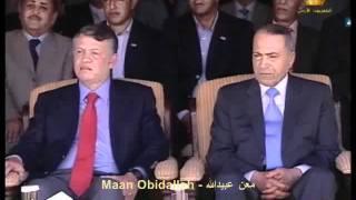 preview picture of video 'زيارة الملك عبدالله الثاني الى الرمثا (1) 31-5-2011'