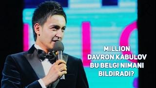 Million & Davron Kabulov - Bu belgi nimani bildiradi?