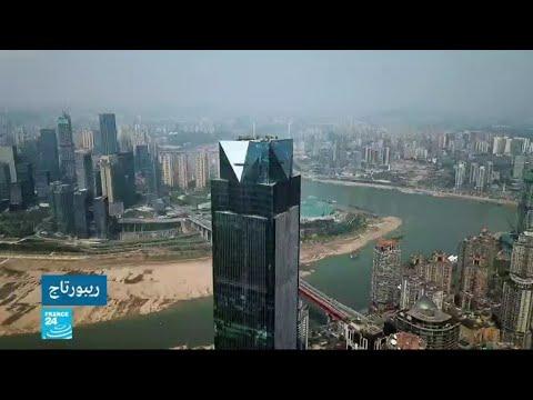 العرب اليوم - بالفيديو: تعرف على تشونغ تشينغ المدينة الجبل