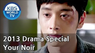 Your Noir | 당신의 누아르 [2013 Drama Special / ENG / 2013.10.25]