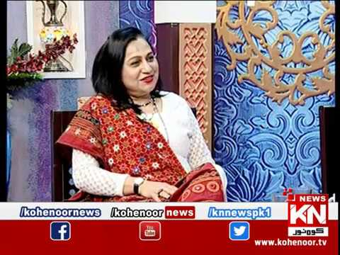 Good Morning 05 March 2020 | Kohenoor News Pakistan