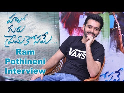 ram-pothineni-interview-about-hello-guru-premmakosame