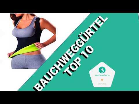 ++ Bauchweggürtel Test, Vergleich & Ratgeber ► Welche Modelle sind die Besten? | Kaufberater.io TV