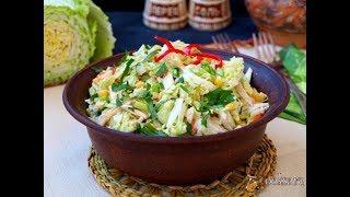 Салат 'Лохматый' с индейкой и пекинской капустой