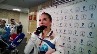 Алина Загитова: