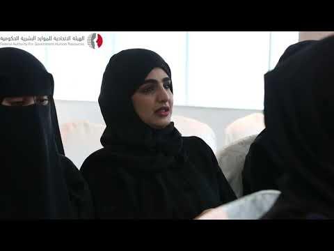 "FAHR discusses ""Masar Sponsorship Program"" for High School Graduates for UAE Nationals"