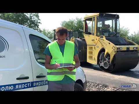 Лабораторний контроль якості на автомобільних дорогах загального користування місцевого значення Вінницької області