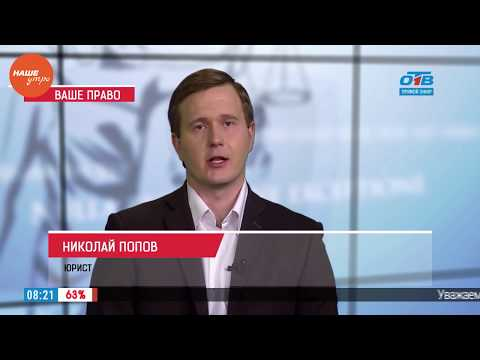 Юрист | Челябинск | Как установить отцовство, если отец ребёнка умер?