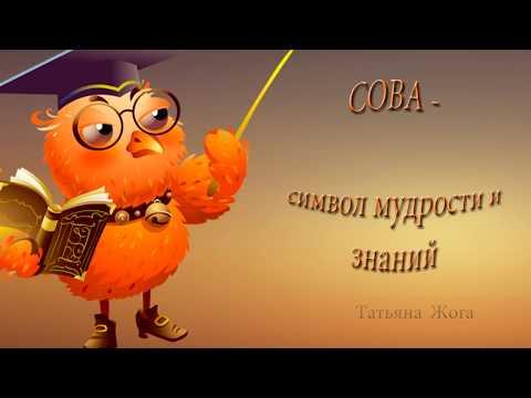 Программы астрологии славян