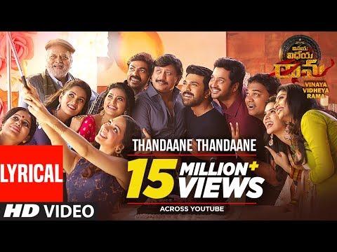 Thandaane Thandaane Song | Vinaya Vidheya Rama