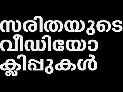 Saritha S Nair's video clip on Whatsapp - Munshi 13th October 2014
