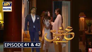Ishq Hai Episode 41 & 42 Part 1 & Part 2 Teaser Ishq Hai Episode 41  Ishq Hai Episode 42 Ary Digital