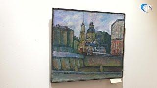 В Государственном музее художественной культуры Новгородской земли открылась персональная выставка Георгия Горевого