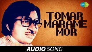 Tomar Marame Mor | Assamese Song | Jayanta Hazarika | Nirmalprabha Bardoloi