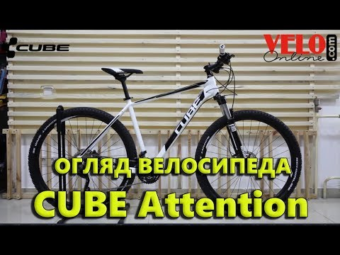 Видео о Велосипед Cube ATTENTION 29 black-blue 103100-21