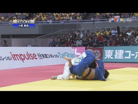 男子81kg級 決勝戦