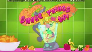 [RUS Sub / ♫] MLP: EG - Shake Things Up (Official Music Video) - РУССКИЕ СУБТИТРЫ