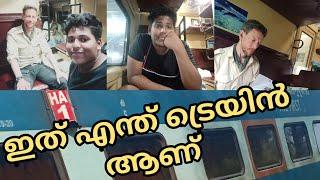 Chennai egmore Mangalore  express review in Malayalam
