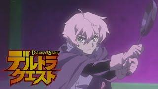 Deltora Quest Episode 10   牢獄からの脱出 (English Subbed)