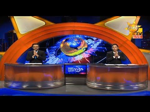 Hiru News 11.55 AM   2020-10-19