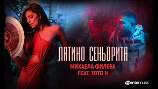 Mihaela Fileva Feat Toto H Латино сеньорита Official Video